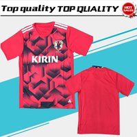 Wholesale Japan 18 - Japan train Soccer Jersey 17 18 Japan red train Soccer Shirt 2017 football Uniform Sales