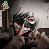 kaliteli deri maskeler toptan satış-Yüksek Kalite Gümrükleme Tokyo Ghoul 2 Kaneki Ken Maskesi Ayarlanabilir Fermuar Maskeleri PU Deri Serin Maske Blinder Anime Cosplay