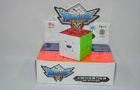 rodas de fogo do vento venda por atacado-6 pçs / lote Moyu Pinwheel Vento Fire Wheels 3x3x3 Speed Fisher Cubo Mágico Enigma Skewb Cubes Crianças Crianças Brinquedos Educativos