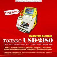 Wholesale Taiwan Auto Tools - Christmas Promotion!! Modern 12v Electronic Computerized Automobile Key code sec-e9 taiwan portable key cutting machine