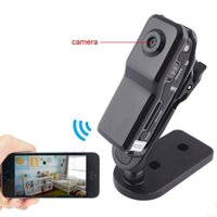 Wholesale Iphone Dv - Mini Wifi Network Camera Video Recorder DV Camcorder Support iPhone Android APP Remote View MD81 MD81S