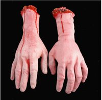 blood properties - x14cm Mid Halloween Trick toys Residual limbs broken hand The haunted house property blood stained hands