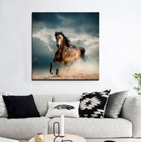 One Panel painting the nude - HD Print A Horse Running Under The Clouds Frameless Painting