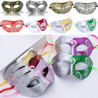 caballeros de plastico al por mayor-2017 Máscaras de la mascarada de Halloween de Navidad vestido de lujo de plástico de media cara Party Knight Prince Prince Masks Mardi Gras Gifts WX9-74