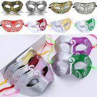 Wholesale Wholesale Plastic Mardi Gras Masks - 2017 Masquerade Masks Halloween Christmas Fancy Dress Plastic Half Face Party Mask Knight Prince Masks Mardi Gras Gifts WX9-74