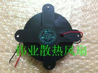 All original microwave - Original Yate Loon D80SH DC12V A Pitch MM microwave cooling fan