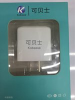 Wholesale Kit Eu Usb Iphone - hot sale! brand kobasse Quick Charge 2 in 1 EU US Plug Adapter Wall Charger Kits USB 2.4 For iphone Samsung Galaxy