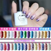 Atacado- GAOY10ml New Arrival Diamante Glitter UV Soak off Gel Polish Glitter Gel de unhas Preço Gel Nail Art Pick 1 Color