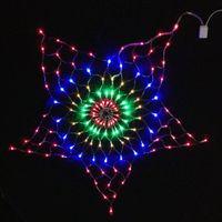1,5 led light achat en gros de-7W 130Pcs RVB LED Ampoule Star Net Décoration de Lumière de Noël AC220V Entrée 1.5 Mètre Diamètre Taille Lumière De Vacances, RGBY Couleur