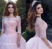 Wholesale adorable blue prom dresses - 2017 Adorable Pink Quinceanera Dress Princess Puffy Ball Gown Lace Sweet 16 Ages Long Girls Prom Party Pageant Gown Plus Size Custom Made