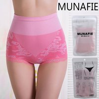 Wholesale Memory Boy - Second generation MUNAFIE seamless high waist abdomen warm house fat burning memory lace body sculpting hip women underwear