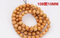 Wholesale Prayer Wood Highest - Thuja 10mm 108 prayer beads men bracelet women bracelets high oil high density