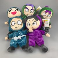 "Wholesale Cartoon Taro - EMS New 7 Styles 8"" 20CM Ninja Chaos Taro Japanese Cartoon Animation Toys Fu-Fu Xin Ding Dolls Fu-Fu New Guard Soft Plush Dolls"