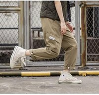 Wholesale Wide Leg Cargo Pants - Wholesale free shipping men cotton cargo camo harem pant casual jogger multi pocket loose trousers plus size M-2XL
