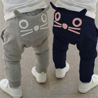 Wholesale Baby Boys Owl Clothes - Retail new 2017 spring and autumn kids clothing boys girls harem pants cotton owl trousers baby pants