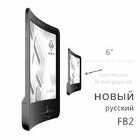Wholesale Ebook Eink - Wholesale- Refurbished Wexler Flex One FB2 Russian polymer eink screen e book reader ebook ink e ink book 110g 8GB 1024x768 pixels