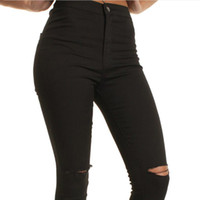 Wholesale Tight Jeans Thin - Wholesale- 40%Y6017YZ Summer ladieswas thin fashion hole pencils small feet cowboy high waist sexy tight jeans leisure