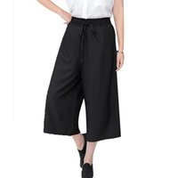 Wholesale woman trousers wide legs - Fashion Women Pants Chiffon Seven Pants Casual High Waist Elastic Wide Leg Pants Chiffon Solid Trousers Plus Size XL 5 Color