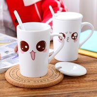 Wholesale Eye Mug - Wholesale- High Quality Eco-friendly Ceramic Mugs Cute Eyes Coffee Cups Milk Cups 500ml, JSF-Cups-002