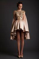 Wholesale Mini Lace Tiered Short Skirts - Arab Dubai short ball gown wedding dresses 2017 krikor Jabotian dresses with gold lace appliques sequin beaded