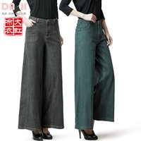 Pockets bleach season - New Fashion Long Pants For Women Trousers Plus Size Denim Wide Leg Jeans With Pockets Four Season Pan
