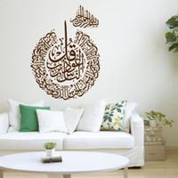 autocollants muraux amovibles islamiques achat en gros de-Islamique Musulman Bismillah Moderne Coran Calligraphie Art Home Decor Wall Sticker PVC Amovible Salon Décoration Decal DY266