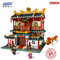 Wholesale Chinese Martial Arts - 2531pcs XingBao 01004 Creative architecture Series Chinese Style Ancient Martial arts Educational Building Bricks Toys Blocks