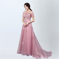 Wholesale Ivory Long Sleeved Wedding Dresses - Evening Dresses Vestidos De Festa Longo Sale 2017 Illusion Cap Sleeved Prom Dresses Long Party Gowns