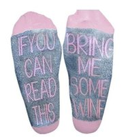 Wholesale Christmas Socks For Men - If You can read this Bring Me a Glass of Wine Beer letter mens Cotton Socks unisex Female Thermal Warm Christmas Socks for men