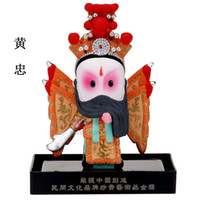 Ceramics oriental cloth - Vertical cartoon clay figurine Huang Zhong Oriental clay sculptures of the five craft creative Home Furnishing ornaments to send foreigners