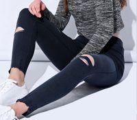 super gerippte jeans großhandel-2017 heißer verkauf plus größe loch jeans frauen dünne stonewashed zerrissene vintage denim jeans anti-snagging super elastische bleistift hose mitte taille