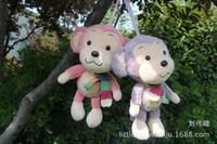 Wholesale Heat Movies - Little Cucu New Pattern Long Leg Will Mouth Monkey Originality Monkey Lint Toys Heat Pin. Will Mouth Monkey Doll