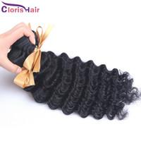 Wholesale Deep Curl Brazilian Weft - Good Quality 100g pcs Curly Weave Wholesale Mink Brazilian Deep Wave Human Hair Extensions 10 Bundles Cheap Deep Curl remi Weft