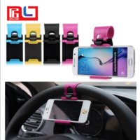 Wholesale Car Wheel Phone - Universal Car Streeling Steering Wheel Cradle Holder SMART Clip Car Bike Mount for Mobile iphone samsung Cell Phone GPS US07