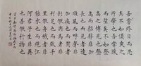 Wholesale Calligraphy works From the well known calligrapher Wang Jinxiu Collected in many countries Can be made to order Chinese culture World Art