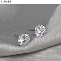 Wholesale Earings Pierce - Saint Surprise Fashion Jewelry 2017 New Crystal Silver color Stud Earrings For Women Fashion Ear Jacket Piercing Earings