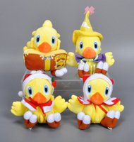 Wholesale Book Birth - Anime Final Fantasy VII Chocobo Plush doll Cartoon cosplay Black Mage Reading a Book Chick plush toy Action Figure stuffed Doll