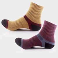 Wholesale College Sports Towel - Brand New Mens Cotton thick bottom towel Deodorant movement male socks high elite basketball football soccer sports crew sock terry socks