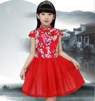 Wholesale Cheongsam Dress For Girls - Patchwork long cheongsam dresses Chinese traditional Party girls dresses short sleeves girls princess dresses for childrens clothing