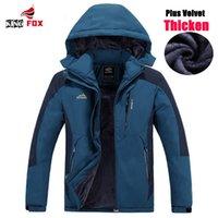 Wholesale Waterproof Jacket Wadded - Wholesale- New women Men's Winter Jacket Men Hooded Wadded Thicken Winter Coat Men Casual waterproof fleece Outwear Parka size M~5XL