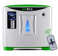 Wholesale O2 Generator Portable - 6LPM PSA Process Mini Portable Home Oxygen Concentrator Oxygen Bar O2 Therapy Generator,DHL Free Shipping,AC110V 220V in Stock