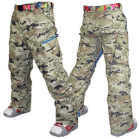 Wholesale Waterproof Camouflage Trousers - Wholesale- 2015 Gsou snow mens gray camouflage ski pants outdoor skiing pants snowboard trousers thermal waterproof windproof breathable