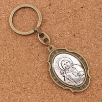 Wholesale Metal Cross Chain - 12pcs lot Traveling Patron Saint Christopher Protect Us Catholic Key Chain Key Ring With Prayer K1737 12colors