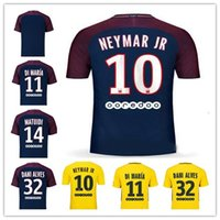 Wholesale 2017 Men DANI ALVES Neymar JR DI MARIA Home Soccer Jerseys Away VERRATTI Survetement matuidi CAVANI maillot Football Shirt