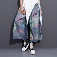 Wholesale High Waist Big Leg Pants - 2017 Summer New High Waist Wide Leg Printed Loose Big Size Pants Women Fashion Tide All-match J55405