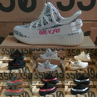 Wholesale Striped Baby Shoes - With Box Zebra BOOST 350 V2 Children Running Shoes Kanye West SPLY 350 Boost Beluga 2.0 Baby Sneaker Kids Athletic Shoes