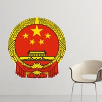 Wholesale Stickers For Walls China - China National Emblem Country Symbol Mark Pattern Removable Wall Sticker Art Decals Mural DIY Wallpaper for Room Decal