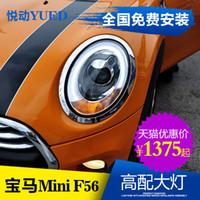 мини-светодиодная роза оптовых-Для Longding BMW Mini Mini F56 малоэтажного high led двойной объектив модифицированный ксеноновые фары ассамблеи
