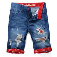 ingrosso i jeans estivi fanno gli uomini-All'ingrosso-2016 estate uomini sciolti jeans corti pantaloni denim pantaloncini da uomo jeans pantaloni moda uomo casual jeans con fori plus size 3 stile