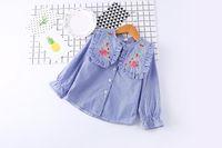Wholesale Girls Mandarin Top - Girls stripe shirt children cotton ruffle collar long sleeve shirt girls embroidered princess tops 2017 summer new kids clothes A0782